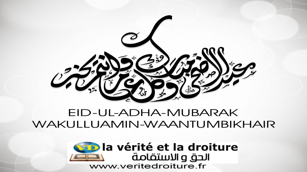 Eid-Mubarak-Wallpapers-Images-Cards-16-9