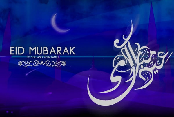 Eid-Mubarak-Greeting-Card-Wallpaper